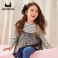 【3件2折:49.6】巴拉巴拉旗下 巴帝童装女童黑白条纹长袖T恤19春新款儿童网纱蕾丝拼