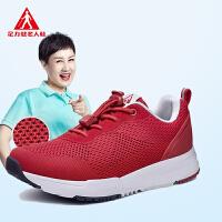 足力健老人鞋妈妈女透气飞织软底舒适网面运动鞋跑步缓震健步鞋
