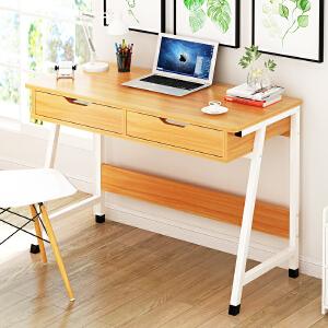 亿家达 简约电脑桌台式家用 书桌简易写字桌子多功能带抽屉办公桌