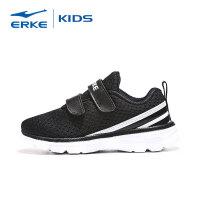 【2件3折到手价:65.7元】鸿星尔克(ERKE)男童鞋慢跑鞋 中小童运动鞋魔术贴跑步鞋轻便透气网布儿童休闲鞋