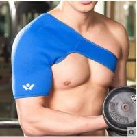 篮球运动可调节式羽毛球举重运动护肩 运动防护卧推深蹲健身防护护肩带 减少扭伤男透气夏护单肩