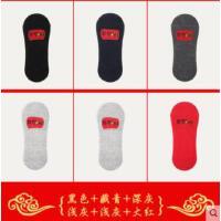 袜子男士船袜厚纯棉短袜低帮本命年浅口硅胶防滑隐形袜子潮