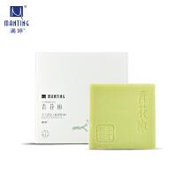满婷青花椒手工香皂(祛痘控油)100g