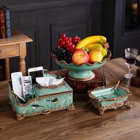 【家装节 夏季狂欢】美式果盘套装奢华家居客厅茶几纸巾盒装饰品摆件欧式水三件套