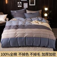 加厚全棉磨毛四件套纯棉床单被套1.5米双人网红床上三件套