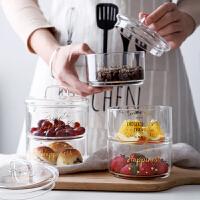 光一ins碗北欧带盖子的碗家用耐热玻璃透明水果蔬菜沙拉碗甜品碗创意
