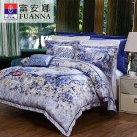 富安娜四件套纯棉床双人全棉套件1.5米床单被套青霄入林