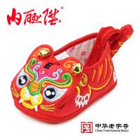 内联升童鞋学步鞋宝宝单鞋老北京布鞋 宝宝虎头鞋5377C