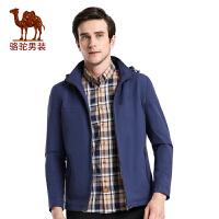 骆驼男装 秋季新款纯色散口袖可脱卸帽休闲旅行夹克衫男外套