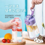 Bianli倍乐 塑料水杯子学生推盖防漏隔茶运动水壶500ML 151160
