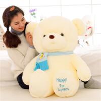 泰迪熊情侣熊围巾熊抱抱熊熊公仔布娃娃婚大号熊猫毛绒玩具