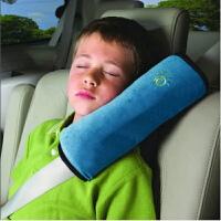 儿童汽车安全带套 护肩套 车用卡通可爱加长毛绒睡觉安全带
