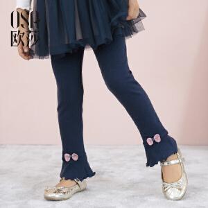欧莎童装2018春装新款童装 舒适简约修身针织弹力女童打底裤