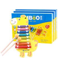 米米智玩 长颈鹿动物八音阶敲琴钢片木制敲打玩具婴儿玩具八音敲琴儿童乐器玩具