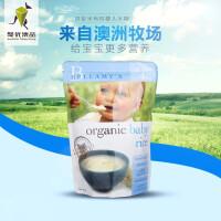 【包邮包税】当当海外购 Bellamy's 贝拉米有机婴幼儿米粉 4个月以上宝宝 125克2包装 婴儿辅食