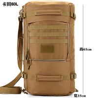 旅行背包男女大容量双肩包登山包户外包行李学生电脑包背囊旅游包 卡其60L