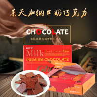 【包邮】韩国进口 乐天加纳牛奶巧克力 香浓牛奶巧克力 90g*3块