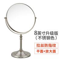 8英寸化妆镜台式简约大号公主镜双面镜放大 镜子书桌宿舍梳妆镜
