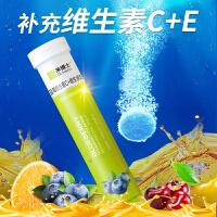 禾博士�{莓�S生素C�S生素E泡�v片�和�成人中老年水果汁味�料
