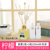 卧室内香水去异味除臭香薰净化空气清新剂淡香房间香味盒家用持久 香薰