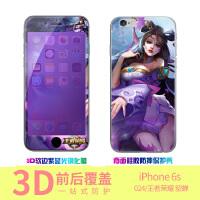iphone6 王者荣耀 貂蝉手机保护壳/彩绘保护壳/钢化膜/前钢化膜
