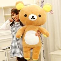 轻松熊公仔小熊抱枕毛绒玩具布娃娃送女友玩偶情人节礼物男女