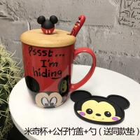 【家装节 夏季狂欢】米奇马克杯带盖勺卡通可爱女生超萌水杯迪士尼米老鼠陶瓷杯子