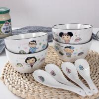 【家装节 夏季狂欢】家用陶瓷碗卡通可爱碗盘餐具套装碗碟韩式四方碗套碗创意骨瓷盘子