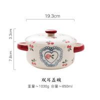 烤箱碗樱桃碗水果沙拉碗甜品陶瓷烤箱碗家用日式饭碗单个燕麦早餐碗