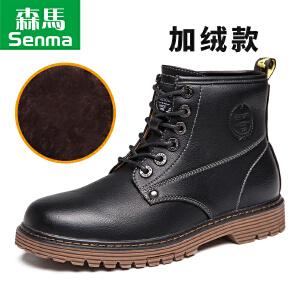 森马男靴秋季高帮男鞋潮流工装靴男英伦皮靴子马丁靴男士短靴军靴