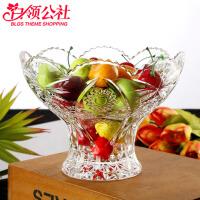 白领公社 果盘 现代时尚水晶玻璃水果盘创意扇形水果斗水果盆家用客厅摆件储物收纳盘