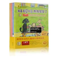 林妮娅还是睡不着/淘气女孩林妮娅系列套装4册少儿童情绪管理成长早教亲子绘本故事图画书籍小狐狸 儿童绘本