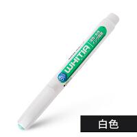日本uni三菱CLB-200EW速干修正液/快速干燥涂改笔 白色