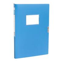 办公用品档案盒A4塑料资料盒背宽2cm文件盒20mm折叠型收纳盒