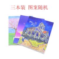 卓峰 16K精卡软抄本ZF16802单本图案随机创意文具笔记本日记本记事本子韩式风格大中小学生作业本 当当自营
