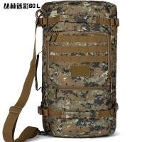 ?旅行背包男女大容量双肩包登山包户外包学生电脑包背囊旅游包?