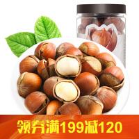 【亲别找啦_进口榛子150g/罐】干果 坚果炒货 孕妇休闲零食 开口手拍