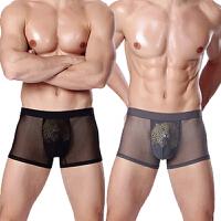 2条装 夏季冰丝透气男士内裤网纱透明镂空性感四角青年豹头平角裤