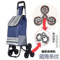 购物车买菜车爬楼小拉车折叠便携拉车手推车拉杆家用行李拖车