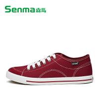 senma新款男鞋经典男式日常休闲板鞋纯色低帮系带帆布鞋