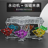 磁力棒巴克球1000颗组合套装磁铁珠吸铁拼装搭积木益智解压玩具