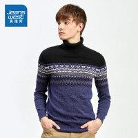 [满减参考价:52.9元,狂欢返场/仅限12.13-16]真维斯男装 冬装新款 高反领提花修身长袖线衫