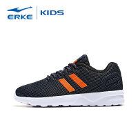 【3件3折到手价:65.7元】鸿星尔克(ERKE)男童鞋儿童运动鞋透气轻便慢跑鞋耐磨简约跑步鞋中大童休闲鞋基础款