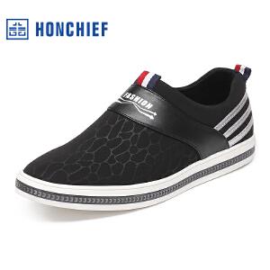 HONCHIEF 红蜻蜓旗下秋新款休闲男士布鞋套脚鞋弹力布日常休闲鞋