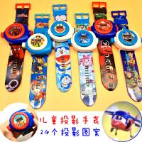 卡通儿童投影手表玩具男女孩幼儿园小学生礼物24图投影发光电子表