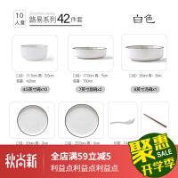 碗碟套装北欧家用2-6-人日式陶瓷碗筷盘子组合北欧简约创意餐具吃饭碗