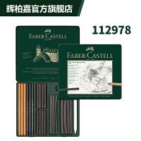 德国辉柏嘉FABER CASTELL11件/12件/24件/36件组合装碳笔素描套装 绘画铅笔套装