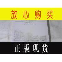 【二手旧书9成新】【正版现货】巴塞尔资本协议3研究