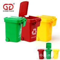 趣味儿童玩具收纳桶垃圾车玩具垃圾桶清洁车桶宝宝家居小玩具耐摔