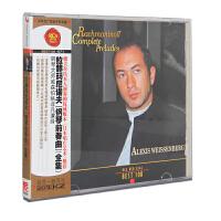 正版音乐 71拉赫玛尼诺夫钢琴前奏曲(全集)RCA红印鉴Best100系列
